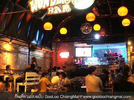 ร้าน Wonder Bar Chiangmai