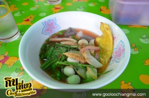 four-men-her-kitchen-gooloochiangmai-5