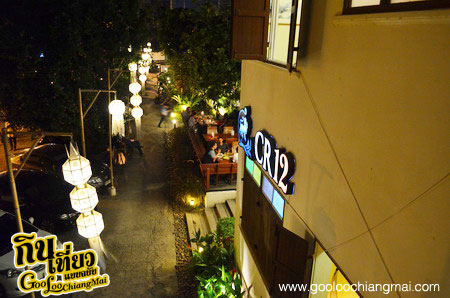 Chiangmai The Riverside Bar & Restaurant Thailand
