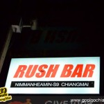 ร้าน Rush Bar Chiangmai