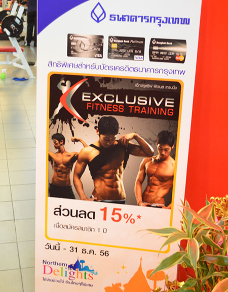 Exclusive Fitness Training Chiangmai