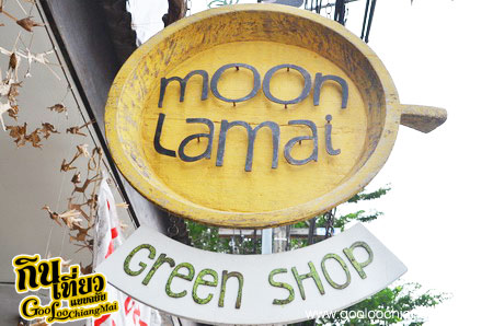 ร้าน Moon Lamai Green Shop