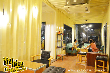 ร้าน Inbox Coffee Bar & Snooza Box Hotel