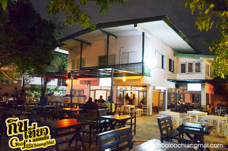 ร้าน Safehouse Chiangmai
