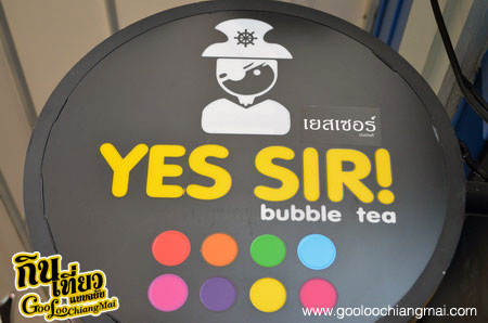ร้าน Yes Sir Bubble Tea