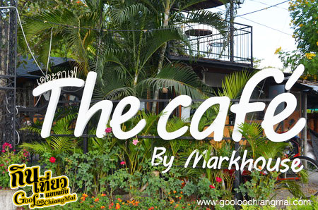 The cafe By Mark House