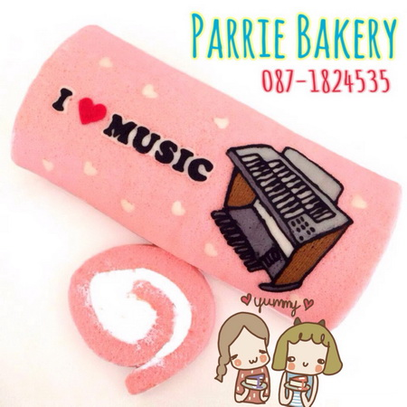 Parrie Bakery