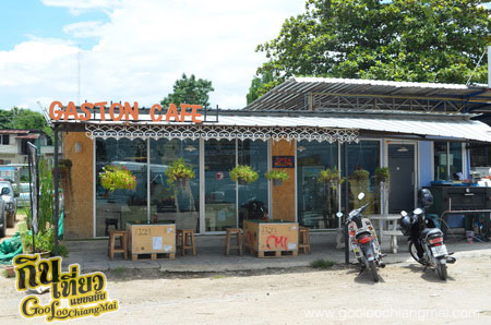 ร้าน Gaston Café Coffee & Beverage