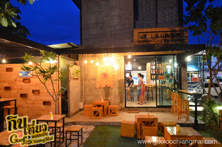 ร้าน Hit The Ground
