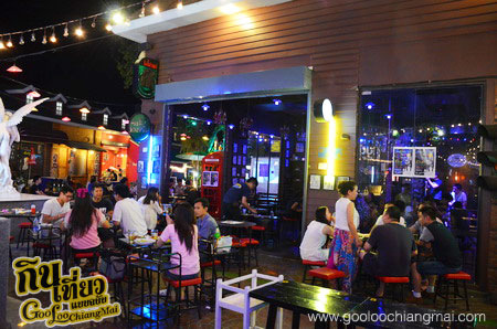 ร้าน New Jungle Rider Pub&Restaurant