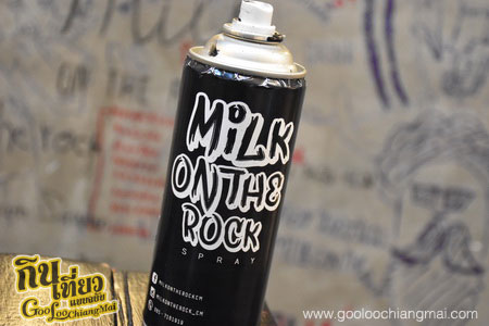 ร้าน Milk on the rock