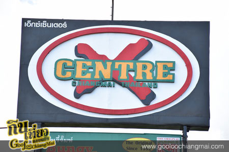 X Centre Chiangmai Thailand Extreme Sport