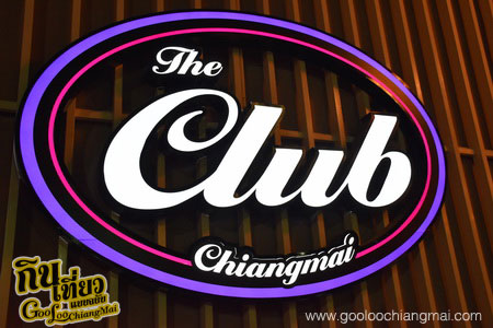 ร้าน The Club Chiangmai