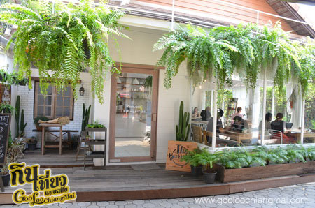 ร้าน The Baristro by Guu