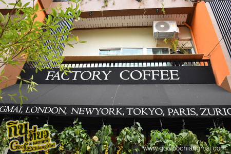 ร้าน Factory coffee