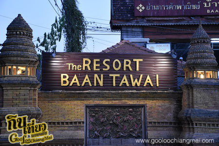 The Resort Baan Tawai
