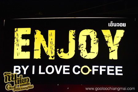 ร้าน Enjoy by I Love Coffee