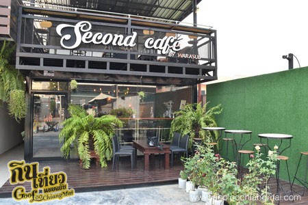ร้าน Second Café by Warasub