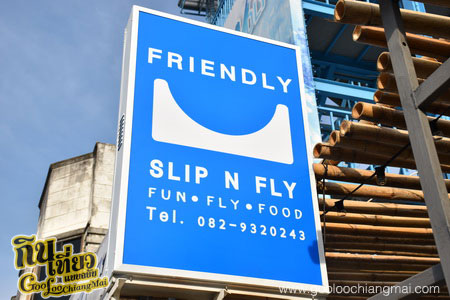 Friendly Slip N Fly