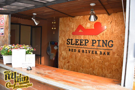 Sleep-Ping Bed & River Bar Chiangmai