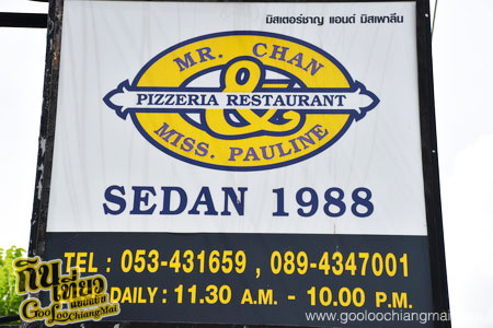Mr.Chan & Miss Pauline Pizzeria Restaurant