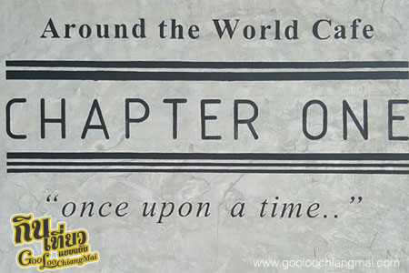 Around the World Cafe : Chapter One