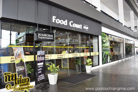 Alpina International Food Court @ Ruamchoke Chiangmai
