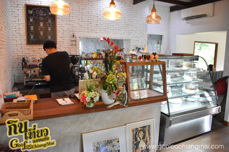 ร้าน Cake club, Bake by Aim