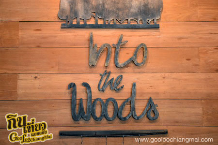 ร้าน Into the Woods Cafe