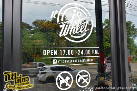 ร้าน It is wheel Bar & Restaurant