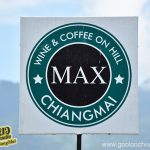 ร้าน Max Wine & Coffee On Hill