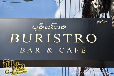 ร้าน Buristro Bar & Cafe'