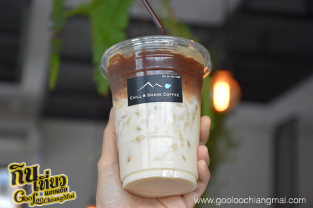 ร้าน Chill & Share Coffee