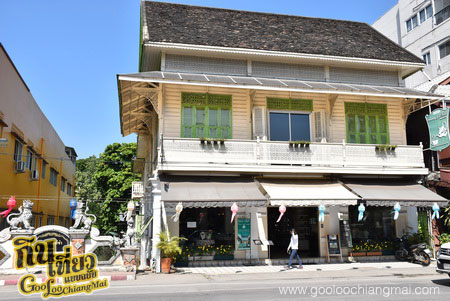ร้าน Raming Tea House Siam Celadon