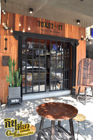 ร้าน TOAST - IT : TOAST IN TOWN