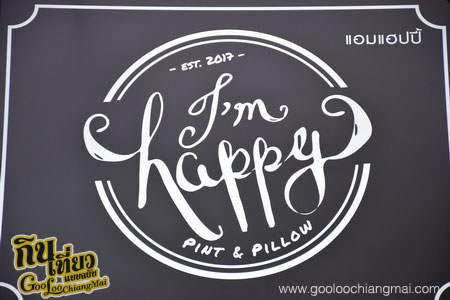 ร้าน I'm Happy - Chiang Mai