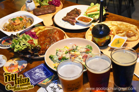 ร้าน I'm Happy – Chiang Mai
