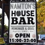 ร้าน Namton's House Bar homemade & ideas