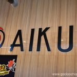 ร้าน AIKU Bar & Restaurant