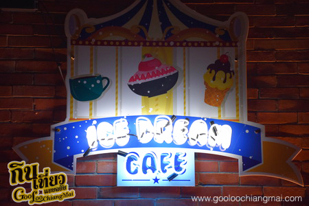ร้าน ICE DREAM CAFE'