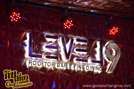 ร้าน Level 9 Rooftop Bar