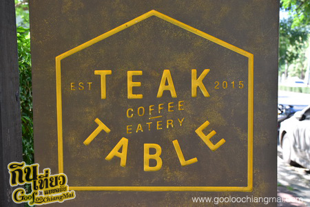 ร้าน TEAK TABLE coffee & eatery